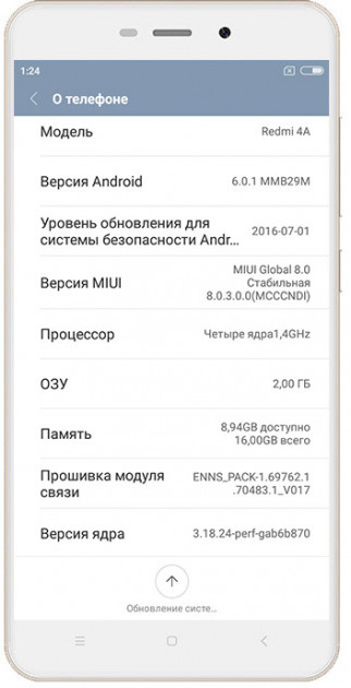 Смартфон Xiaomi Redmi 4A 2/16Gb (gray)